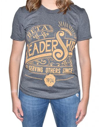 Gray Leadership Short Sleeve Tee